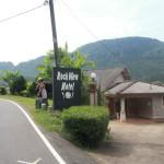 Lodge Review:  Rock View Motel, Weddegala (Sinharaja), Sri Lanka